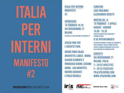 Ausstellung SpazioFMG Italia per Interni Manifesto #2