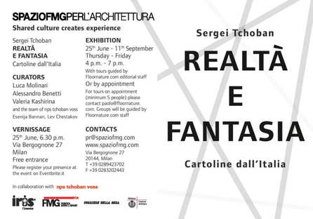 SpazioFMG Ausstellung Sergei Tchoban Realtà e Fantasia - Cartoline dall'Italia
