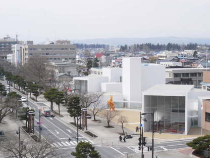 MoMA Ausstellung A Japanese Constellation: Toyo Ito, SANAA, and Beyond