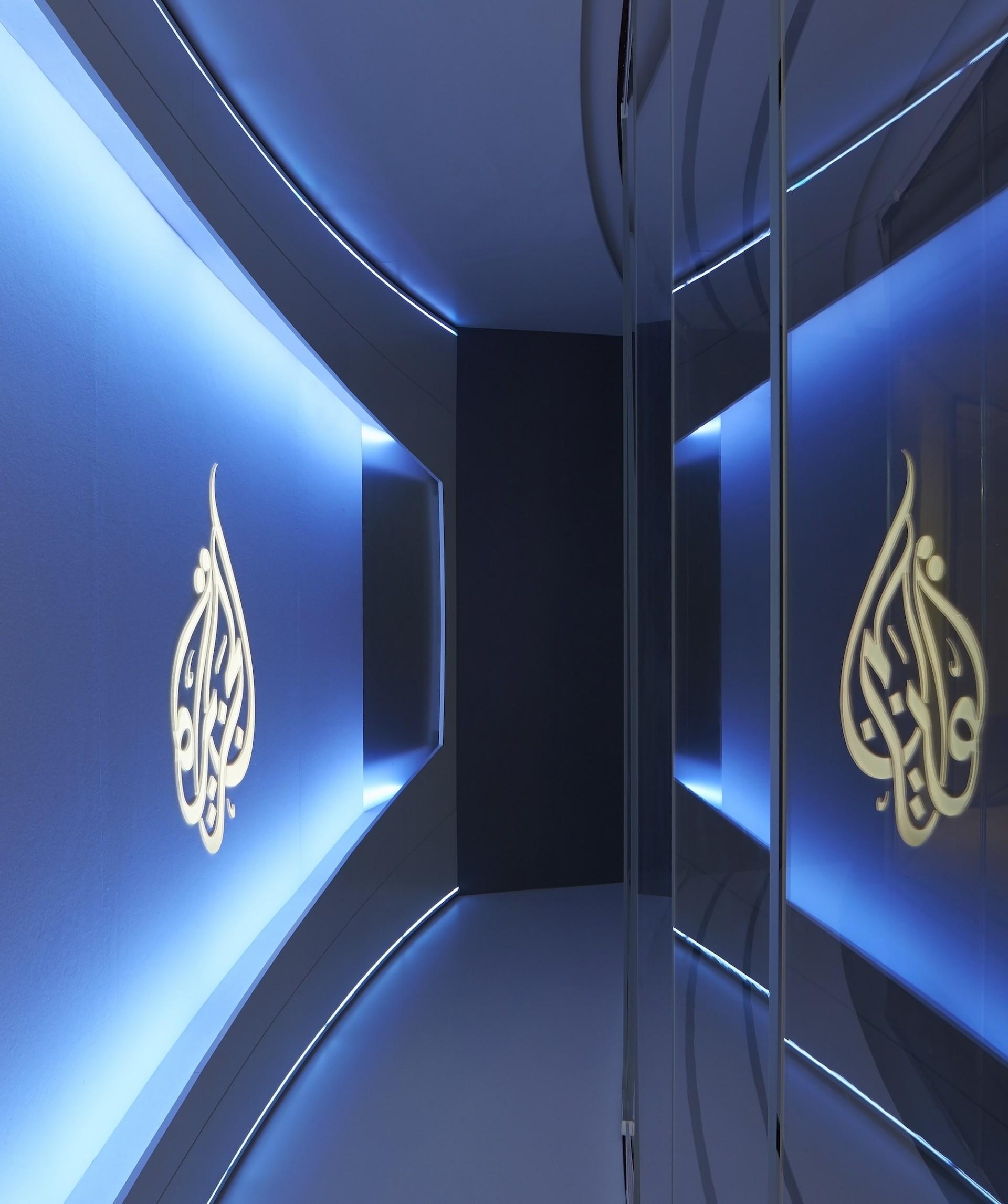 Veech X Veech Al Jazeera Headquarter Doha