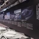 Ausstellung Global Design Laboratory Zaha Hadid Architects in Taipei