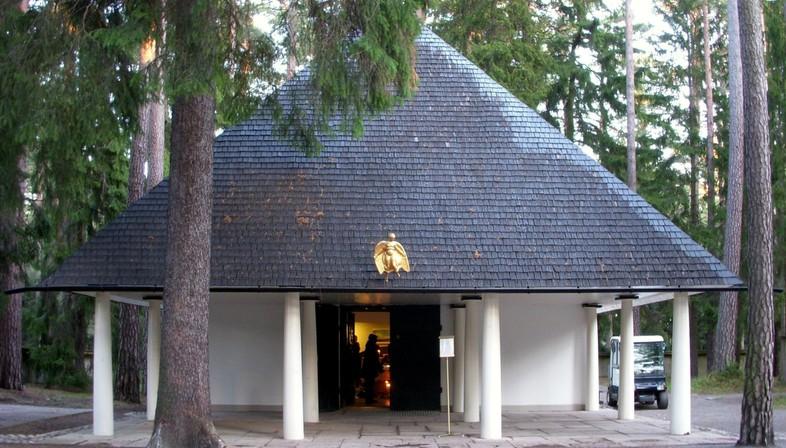 Der Pavillon des Heiligen Stuhls auf der Biennale von Venedig