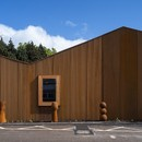 Dow Jones Architects Maggie's Cancer Centre im Velindre Hospital von Cardiff