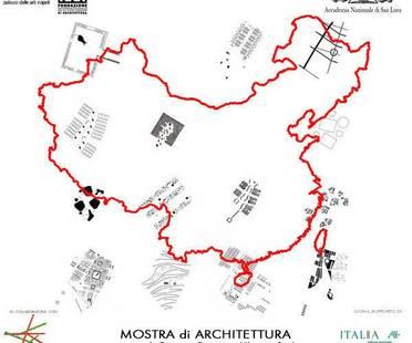 Ausstellung: Italienische Architektur für die chinesische Stadt