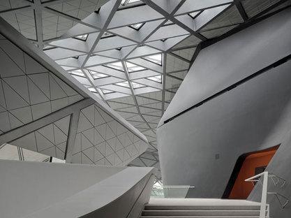 Zaha Hadid Guangzhou Opera House