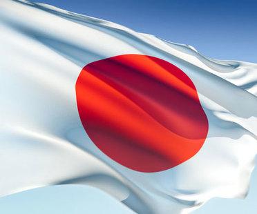 Close to Japan
