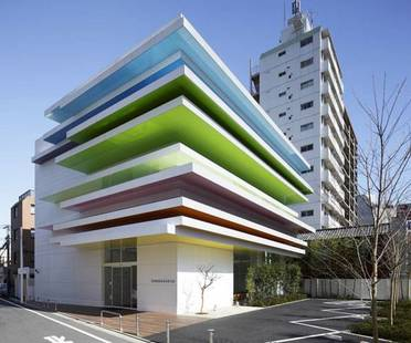 Emmanuelle Moureaux, Sugamo Shinkin Bank (Japan)