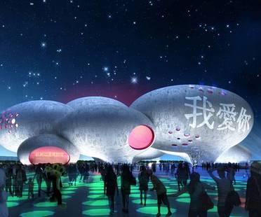 China Comic and Animation Museum, Sieger ist MVRDV