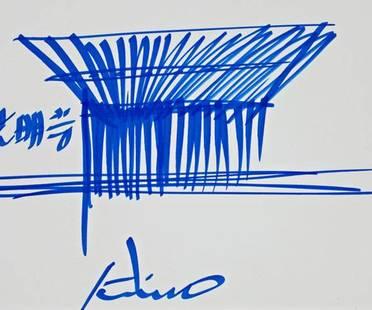 AUSSTELLUNG DESIGNED BY ANDO
