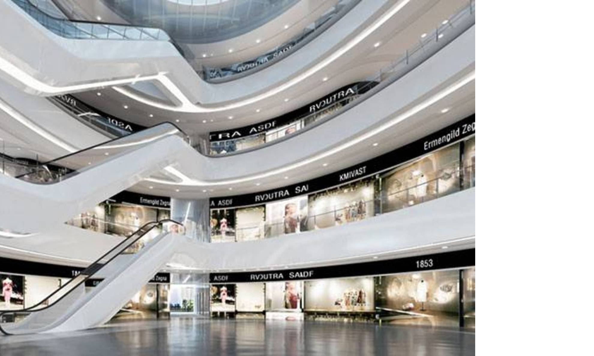 Zaha Hadid Galaxy Soho Peking Floornature