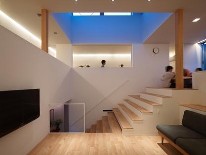 Fujiwarramuro Architects Wohngebäude in Hakusan