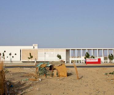 tamassociati Paediatric Centre Port Sudan - Sudan