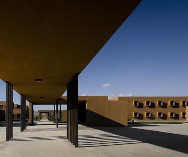 Technology School of Guelmin von Saad El Kabbaj Architecte
