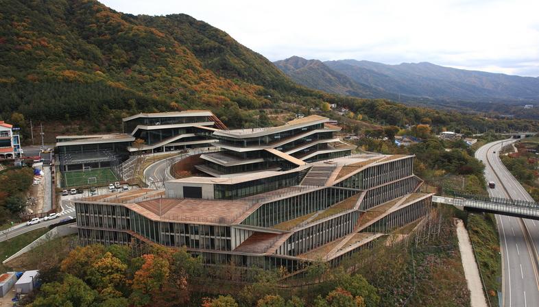 Kengo Kuma: istituto Naver Connect one Corea