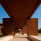 Taroudant University von El Kabbaj - Kettani - Siana Architects