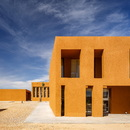 Laayoune Technology School von El Kabbaj - Kettani - Siana Architects
