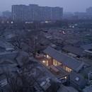 Vector Architects: Courtyard Hybrid in Peking