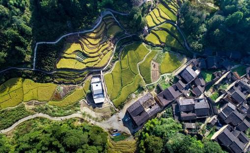 TAO: Librairie Avant-Garde in Xiadi, ein kleines Dorf in Fujian