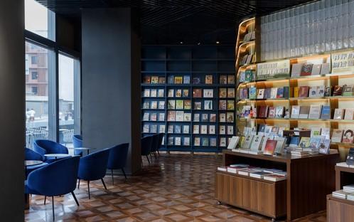 3andwich Design: Buchhandlung Viti Books in Beijing