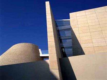 Bracha und Michael Chyutin: Senate House