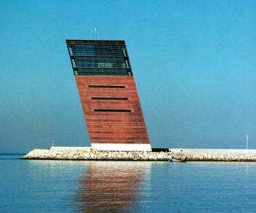 G. Byrne - Koordinations- Und Kontrollzentrum Für Den Seeverkehr, Lissabon, Portugal