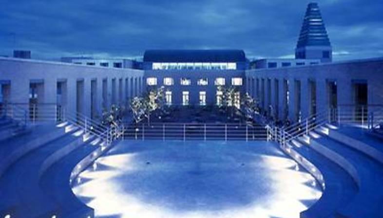 Saïd Business School, Universität von Oxford
