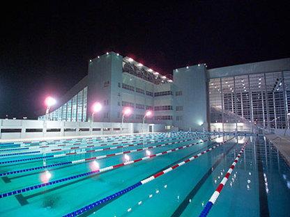 Water Sport Complex von Hanoi