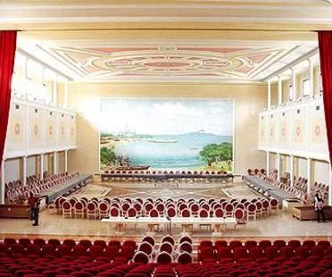 Kongresspalast <br> Bata
