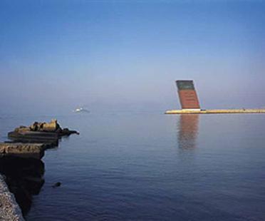 Kontrollturm des Hafens von Lissabon, Gonçalo Byrne, 2001