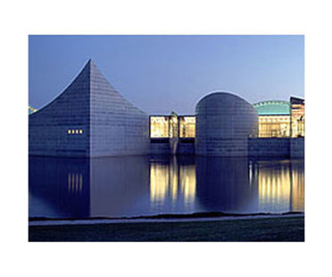 Exploration Place, Moshe Safdie and Associates.<br> Wichite (Kansas)