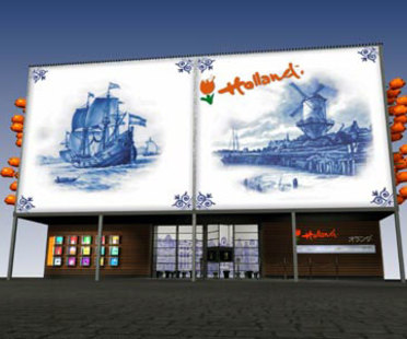 Aichi. World Expo 2005