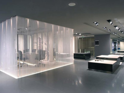 Showroom Irisfmg 2005