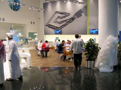 Mobily Shop - Saudi Arabien
