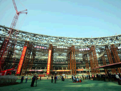 Olympiastadion. Peking. Herzog und de Meuron. 2006