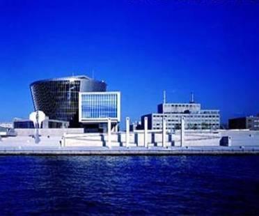 Tadao Ando. Suntory Museum, Osaka