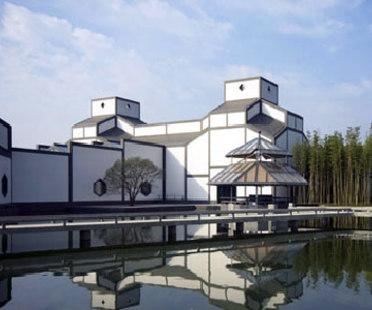 Museum von Suzhou. Ieoh Ming Pei. Suzhou (China). 2006