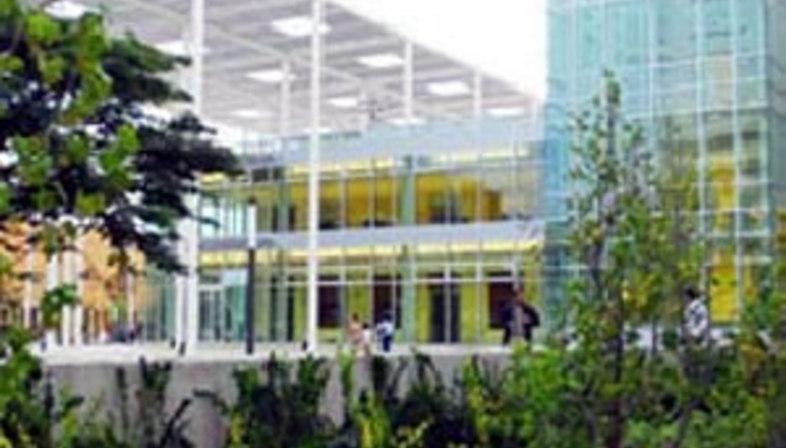 Guanajuato State Library. Pei Architects. Guanajuato (Mexiko). 2006