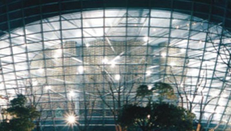 Zentrum für orientalische Künste. Shanghai. Paul Andreu. 2005