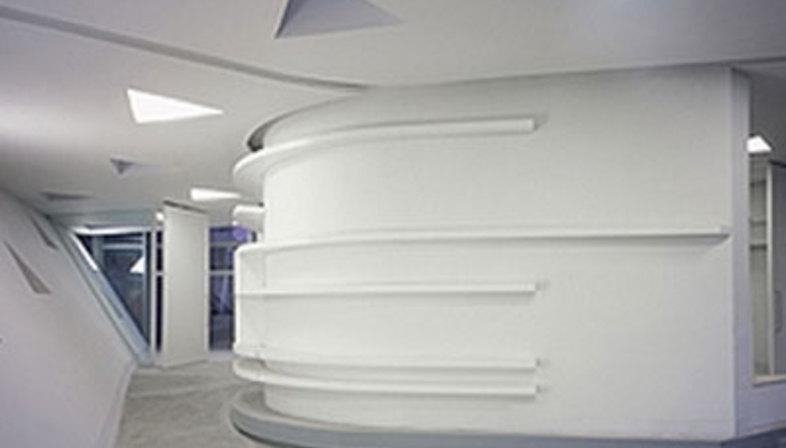 Maggie's Centre. Fife (Scozia). Zaha Hadid. 2006