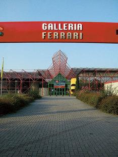 Galleria Ferrari, Maranello, Modena
