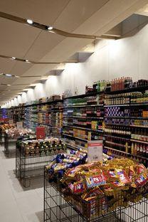 Fügenschuh: Supermarkt MPreis in Wiesing