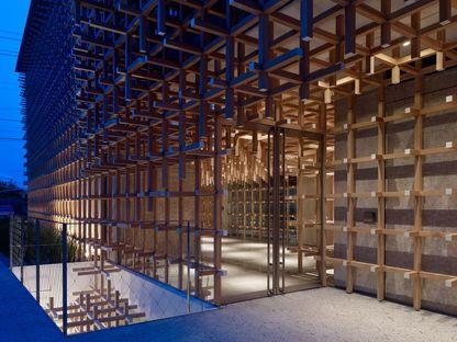 Kuma: GC Prostho Museum Research Center