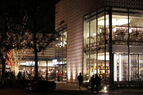 Architekturbüchereien in der Welt