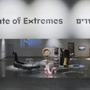 State of Extremes exhibition at Design Museum Holon