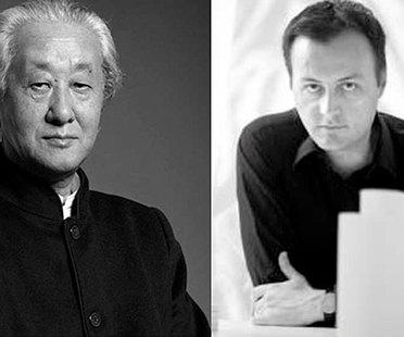 Arata Isozaki & Andrea Maffei Associati